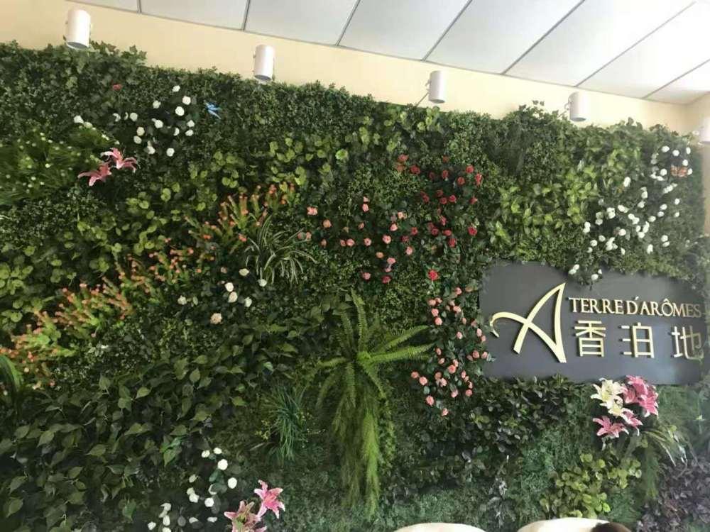 仿真植物墙、新华区仿真植物、诗茵商贸