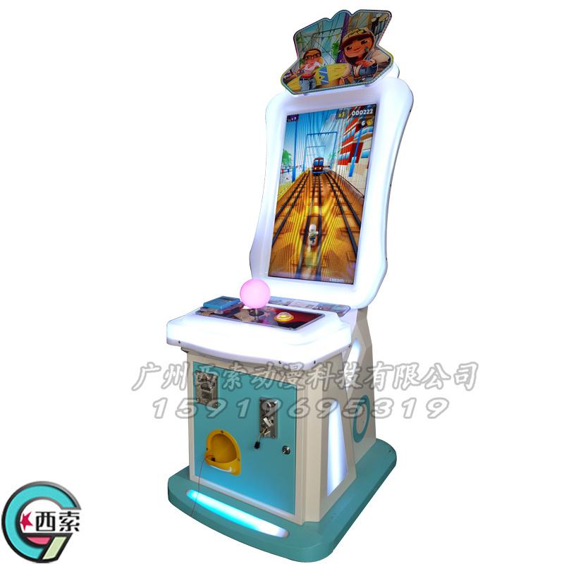 地鐵跑酷游戲機 兒童電玩設備 大型游戲廳投幣退扭蛋娛樂設施廠家