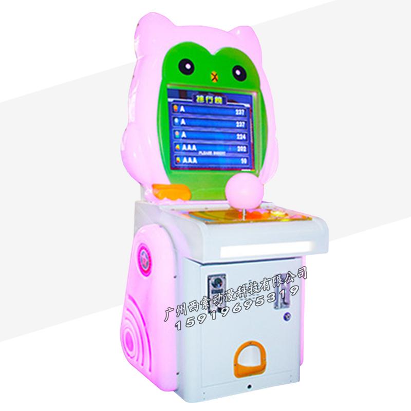 猫头鹰跑酷新款吸塑机箱亲子游戏机儿童投币游艺机娱乐设备退礼品