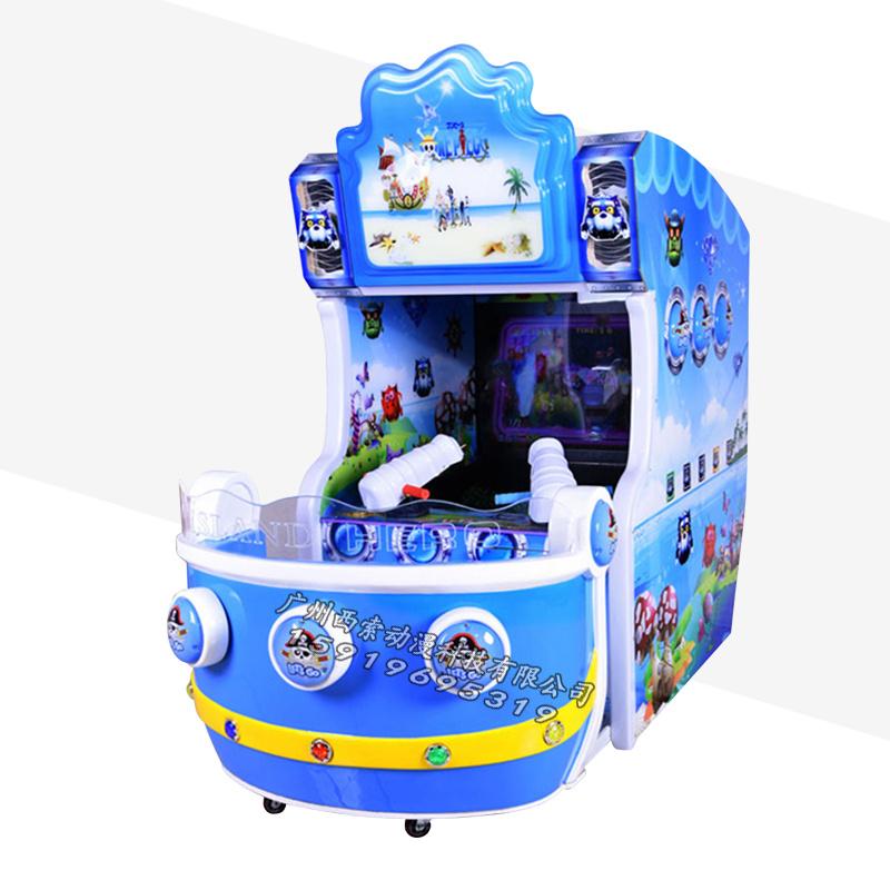 投幣游藝機哪里進購、兒童游戲 游藝機設施、衢州市投幣游藝機