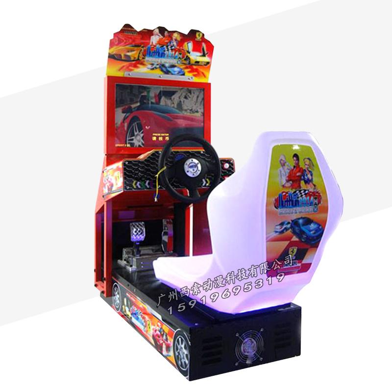 高清小环游赛车游戏机 儿童漂移赛车游戏机 投币娱乐设备 22寸显示器