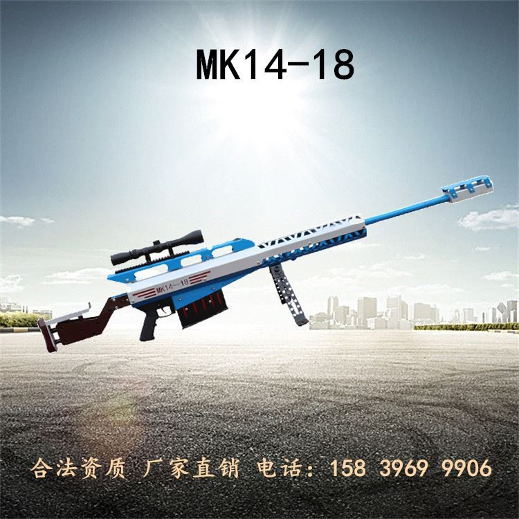 气炮枪橡胶弹打靶娱乐射击游艺设备 厂家直供射击场游乐设施