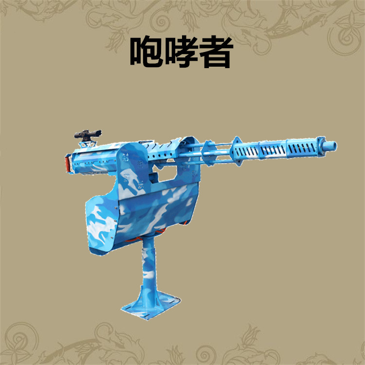 公园游乐设备 气炮枪打靶射击游艺气炮 儿童游乐玩具气炮枪设备