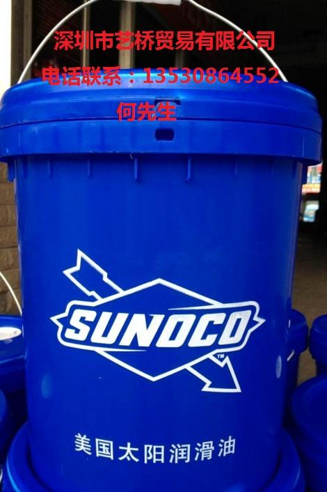 太阳润滑油SUNOCO DURAGEAR PGL 320/460齿轮油