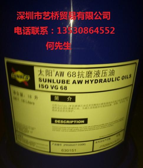太阳SUNOCO SUNEP 320/460/680重负荷工业齿轮油