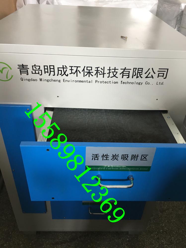移动式焊接除尘器除尘原理、明成、莆田市焊接除尘