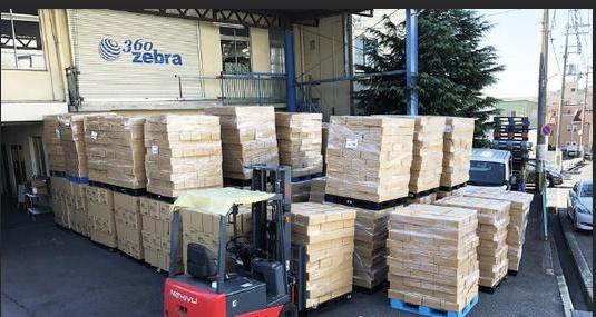 英国FBA跨境电商清关流程 英国亚马逊货物清关方案