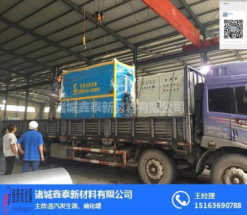 电磁蒸汽发生器定制、诸城鑫泰(在线咨询)、庆阳市蒸汽发生器