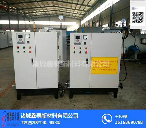 电磁蒸汽发生器多少钱、阳泉市蒸汽发生器、诸城鑫泰(查看)