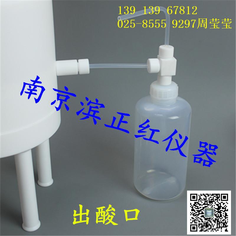 南京高纯酸提纯器正红