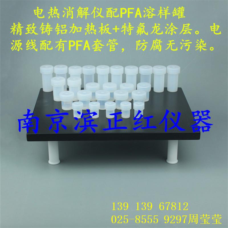 南京正红防腐电热板-特氟龙涂层