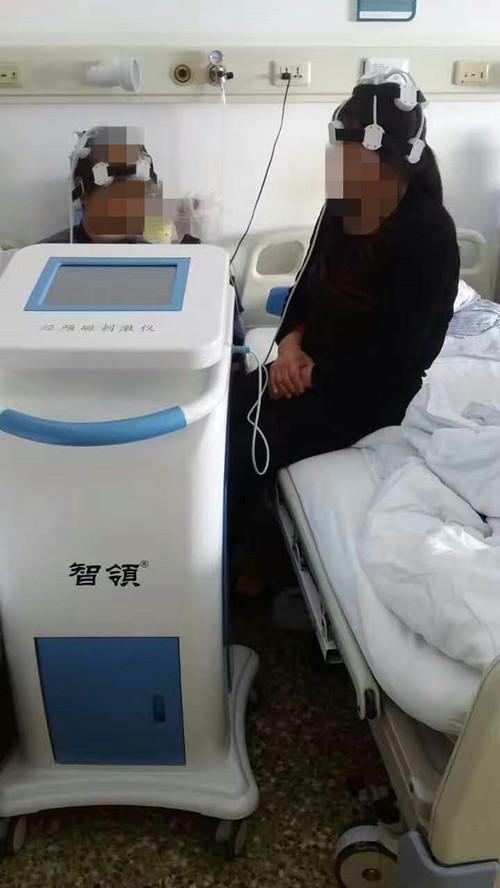 秦皇岛地区智领医疗经颅磁刺激仪价格