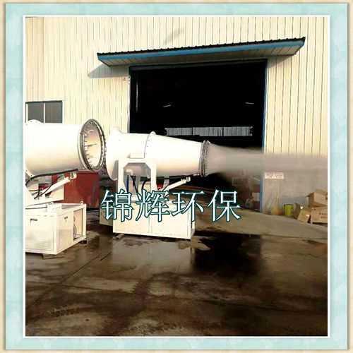 煤矿专用雾炮机隧道雾炮机质量有保证