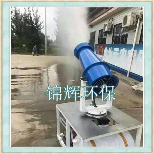 安徽合肥锦辉环保铁路雾炮机桥梁建设雾炮机