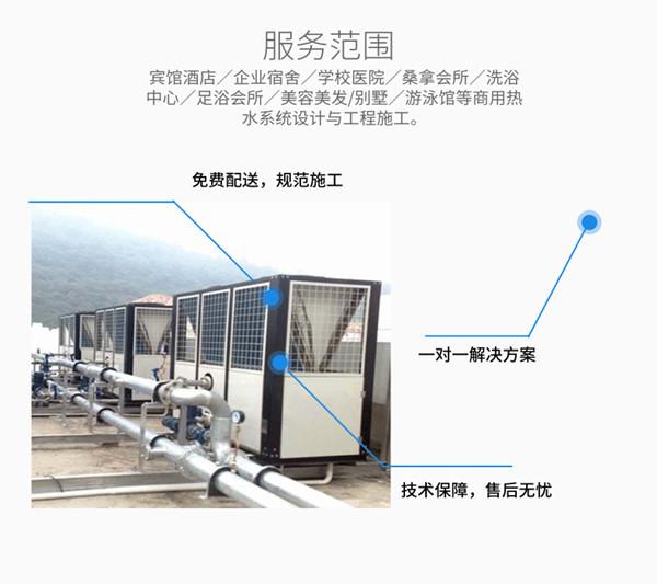 宿州热水工程、宾馆空气能热水工程、乐品低价包安装(优质商家)