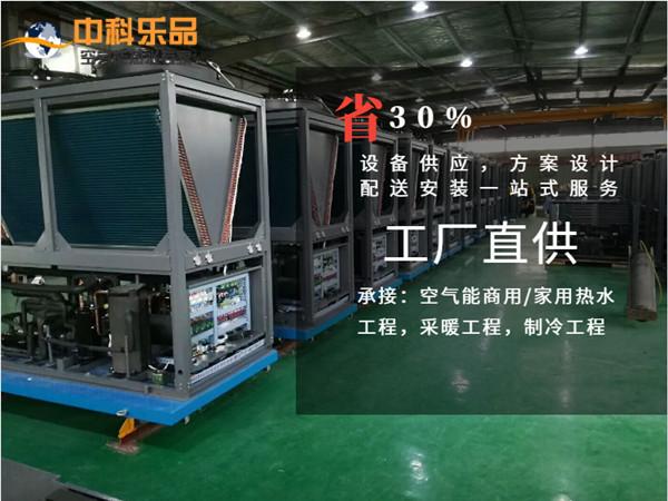 安徽省装地暖、乐品地暖专业、装地暖多少钱