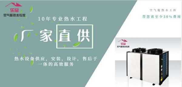 涡阳县澡堂浴场做空气能热水工程哪家好详情