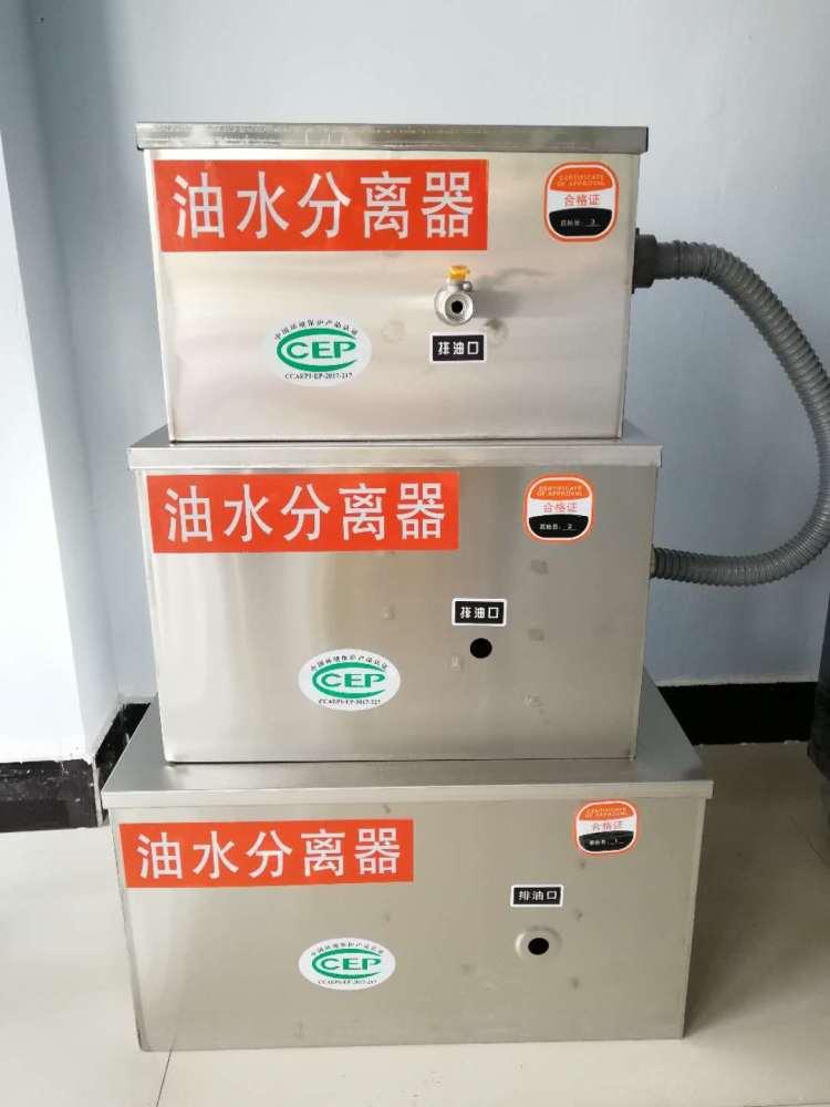 小型油水分离设备大用途