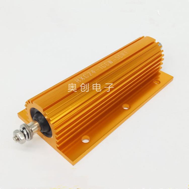 黄金铝壳电阻RX24-25W8RJ 加热电阻 散热好