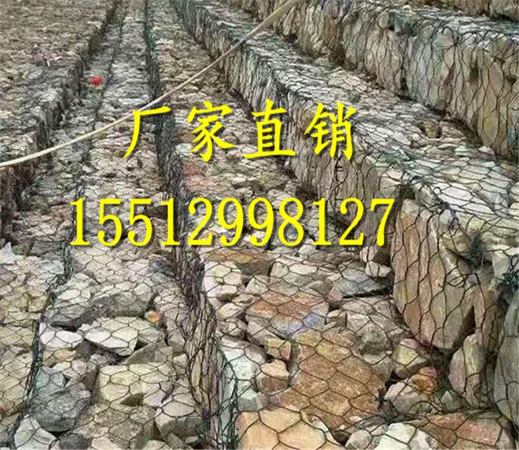 铅丝笼厂  优质铅丝笼生产厂家