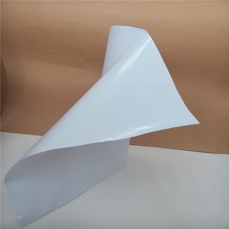 广东楷诚纸业教如何选择淋膜纸