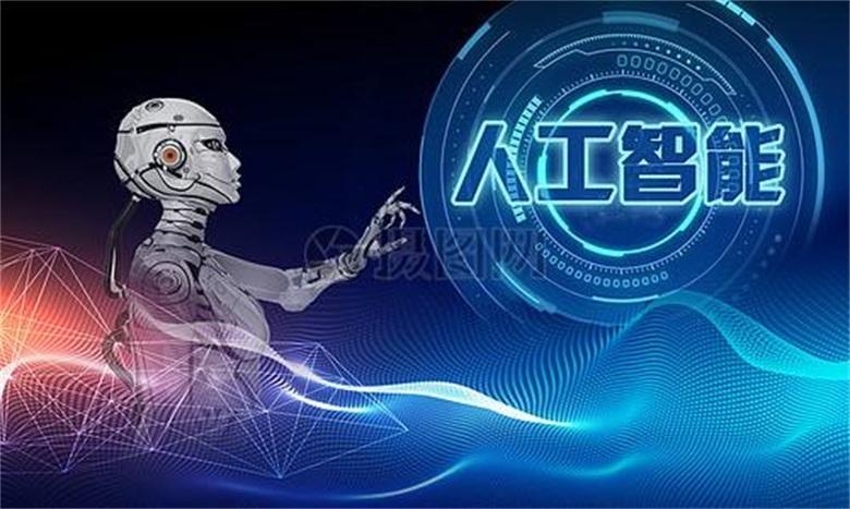 人工智能电销机器人、尚维智能、四川电销机器人