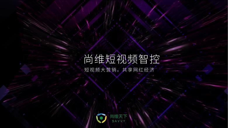 北京外呼机器人、尚维天下、智能外呼机器人排名