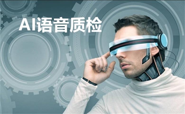 Ai电销机器人系统搭建、河南电销机器人、尚维天下(查看)