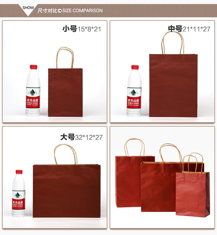 手提购物袋,环保手提袋,服装打包纸袋,牛皮纸手提袋