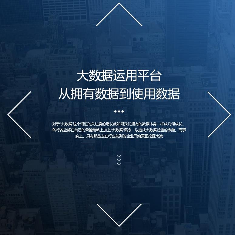 新余市抖音、抖音营销推广广告代理、抖音开店