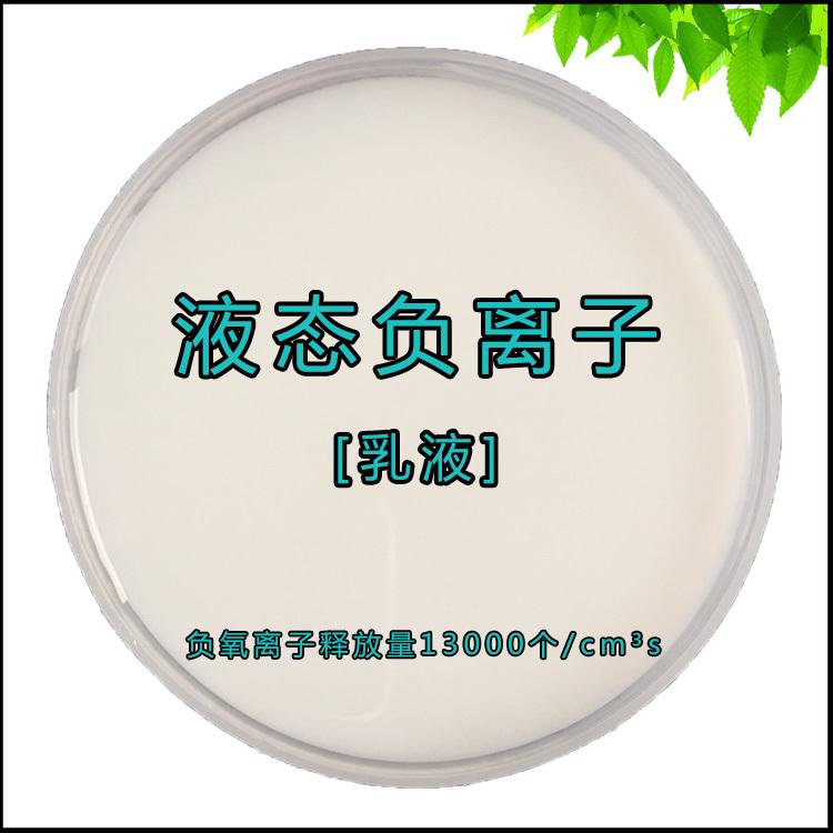 河北除甲醛厂家,山西室内空气污染净化,南京甲醛检测
