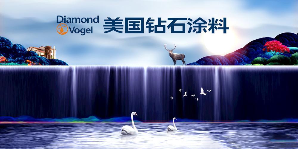 内墙乳胶漆、广安市乳胶漆、广东钻石涂料有限公司