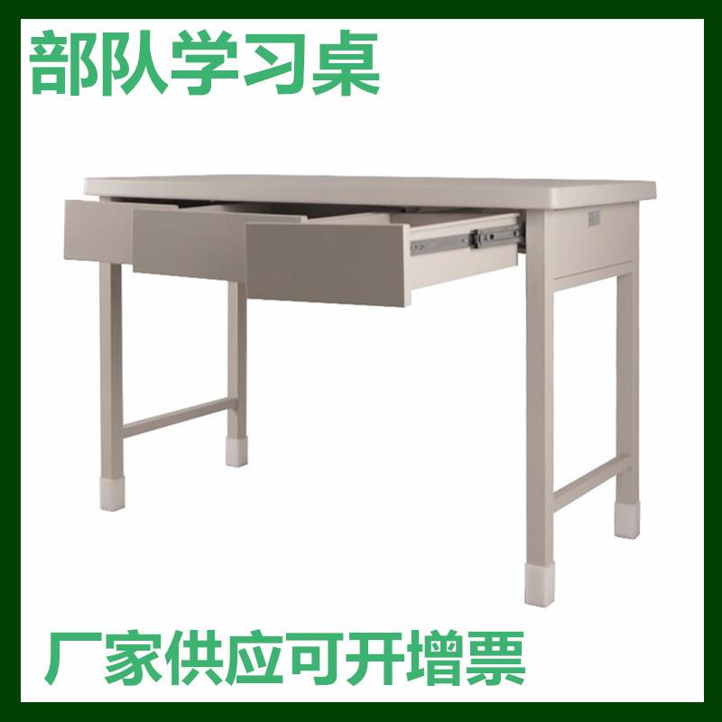 河南友时制式三抽多功能办公学习桌
