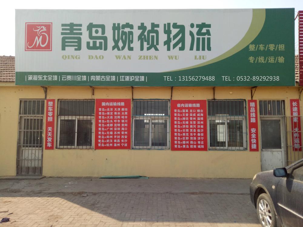 青岛到深圳专业运输 专业搬家 长途搬家