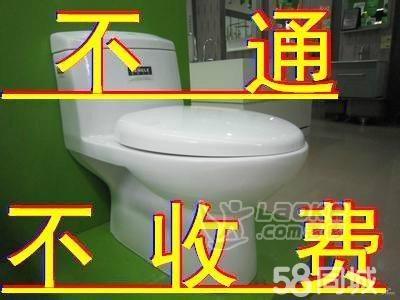 唐山路北区唐城壹零壹附近疏通马桶下水道公司