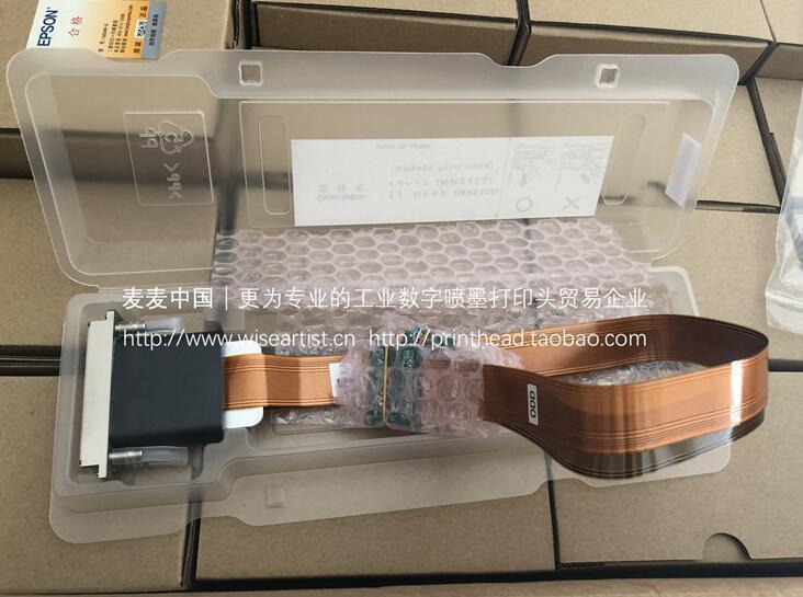 理光G4喷头 理光GEN4UV打印喷头 全新原装质保上机