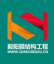 潍坊毅阳膜结构工程有限公司