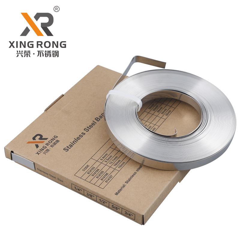 供应兴荣耐腐蚀保温不锈钢打包钢带 定制不锈钢带厂家