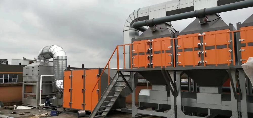 葫芦岛市voc有机废气治理公司联系方式