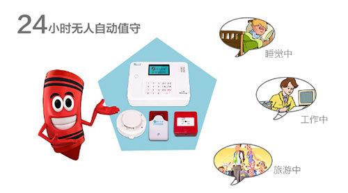 无线烟感报警器厂家、蚌埠市无线烟感、烟感报警器