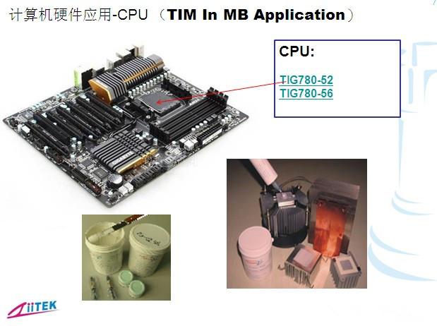 筆記本電筆記本電腦怎么涂CPU散熱硅脂腦怎么涂CPU散熱硅脂