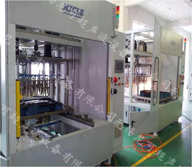 热板热铆自控焊接设备、德众超声波(在线咨询)、大连市焊接