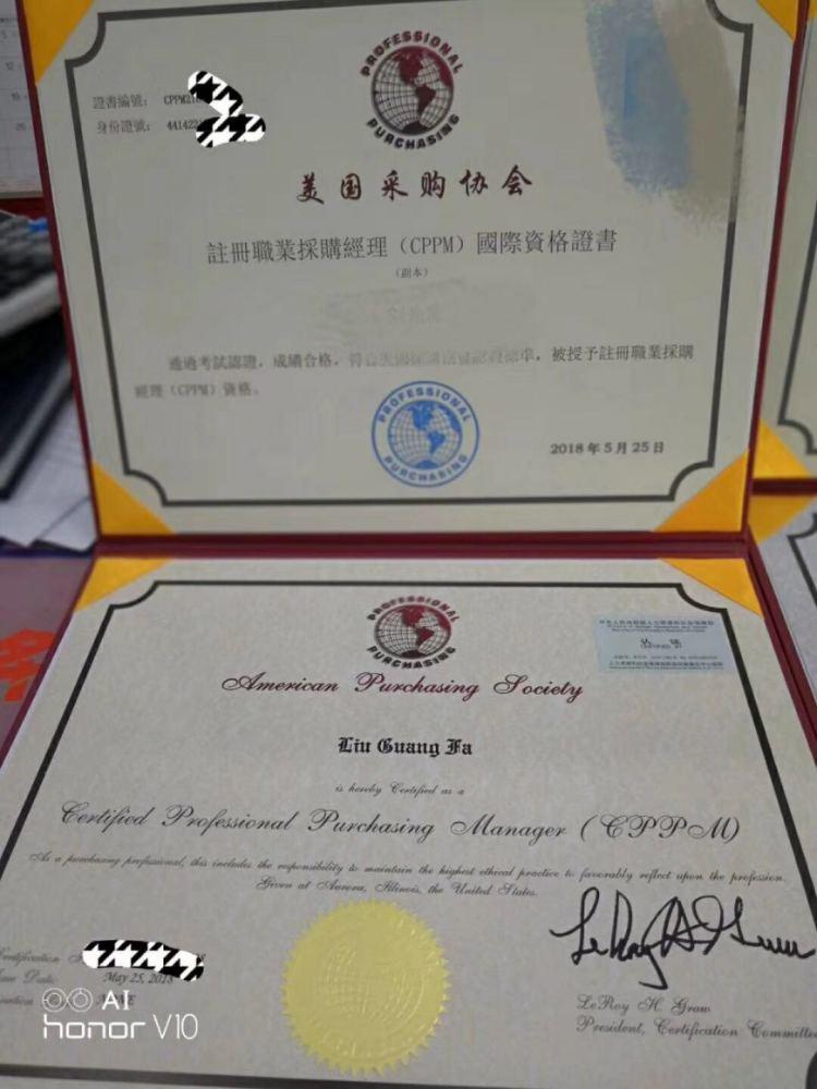 赣州市采购、嘉华培训学校、采购经理培训