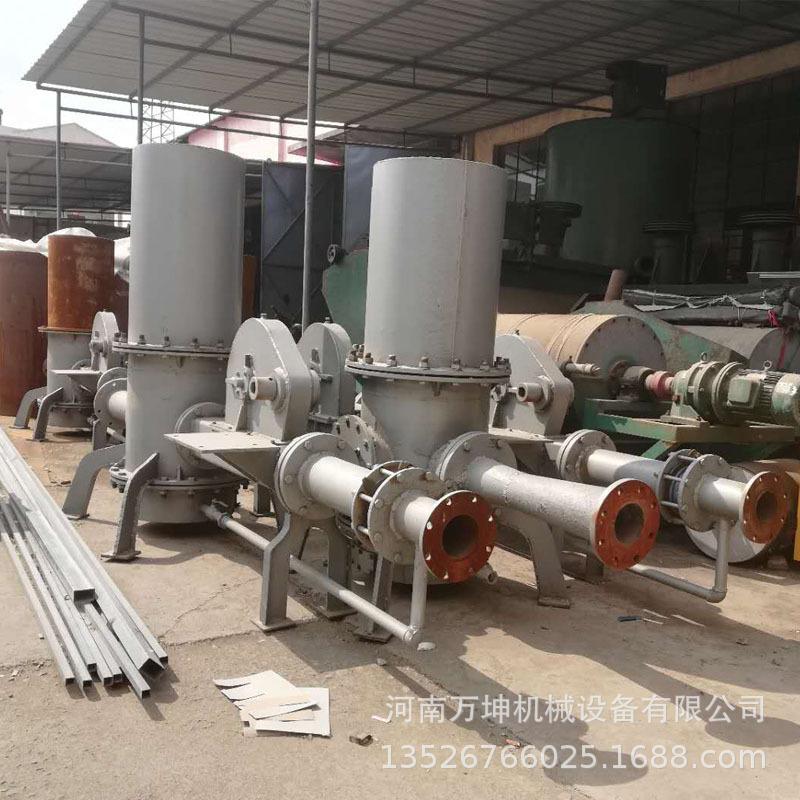 物料气力输送机 水泥粉氧化铝粉输送设备 低压气力输送料封泵