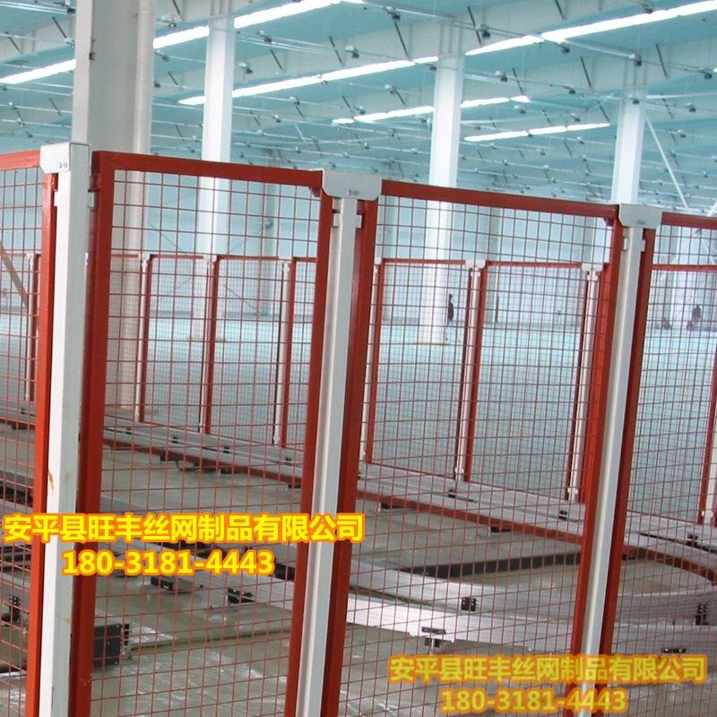 梅州市車間隔離網、安平旺豐、隔離網圍欄車間隔離網