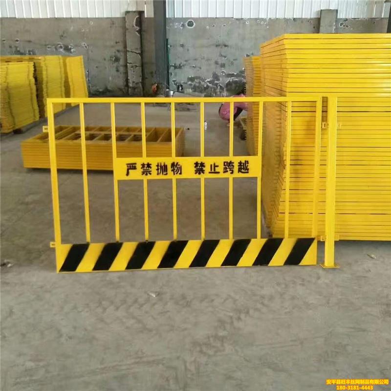 基坑护栏价格、安平旺丰(在线咨询)、潍坊市基坑护栏