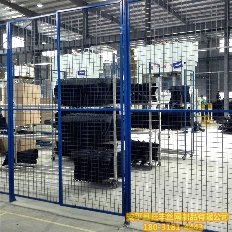 隔離網圍欄車間隔離網、安平旺豐、保定市車間隔離網