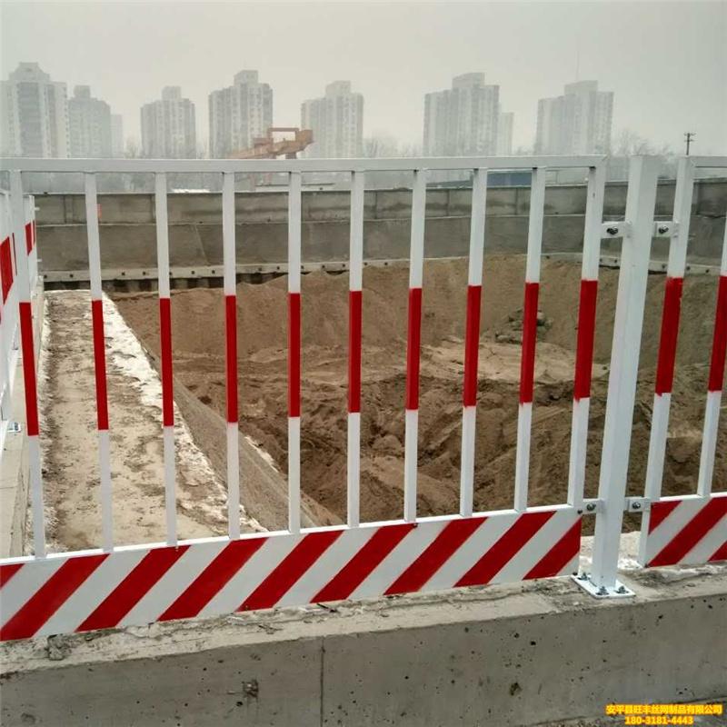 江门市基坑护栏、基坑护栏离基坑多远、安平旺丰(优质商家)
