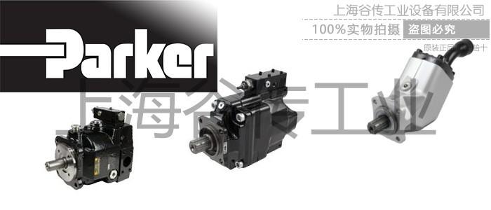 美国PARKER PV040R1K1T1N001 进口柱塞泵