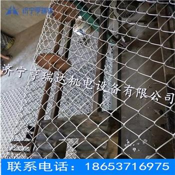 亨瑞达  矿用轧花网 镀锌网  厂家供应